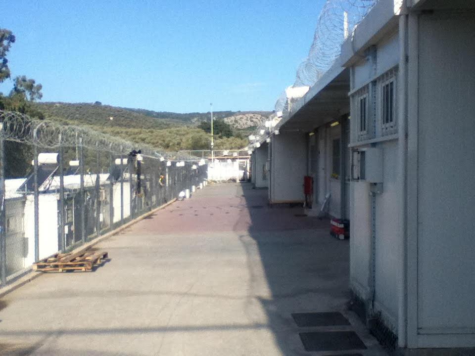 Moria Relocation Center